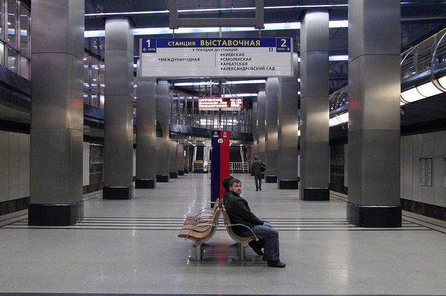 Станция метро Выставочная