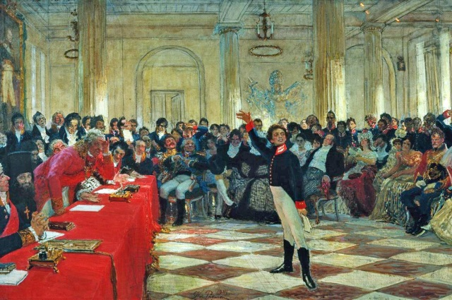 «Старик Державин нас заметил. И, в гроб сходя, благословил» (А. С. Пушкин). Экзамен в Императорском лицее на картине И. Е. Репина.