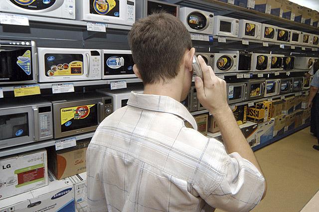 Покупка бытовой техники