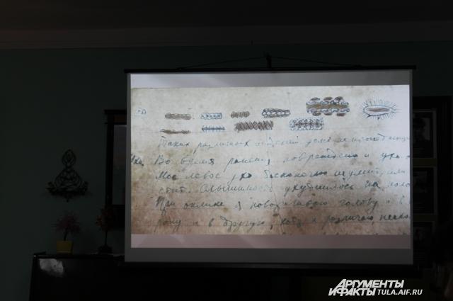 Автограф Льва Засецкого