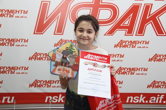 Самира Мирзоева