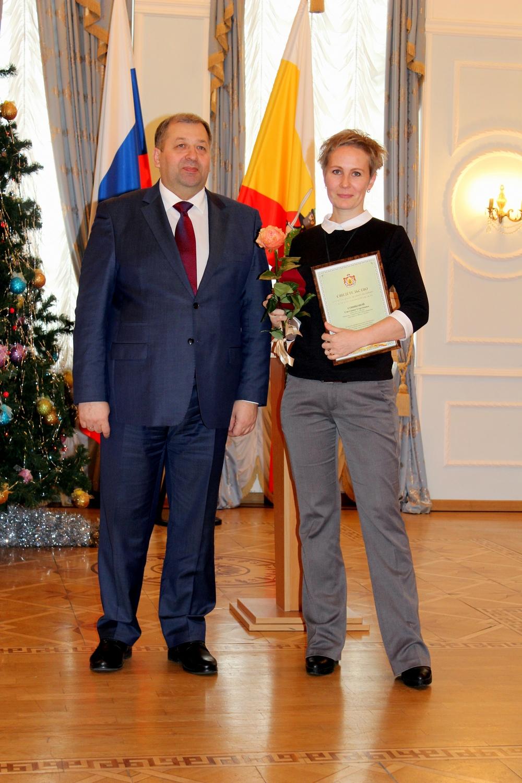 Директора по рекламе Светлану Соникову вице-губернатор региона Сергей Филимонов наградил за высокое профессиональное мастерство.