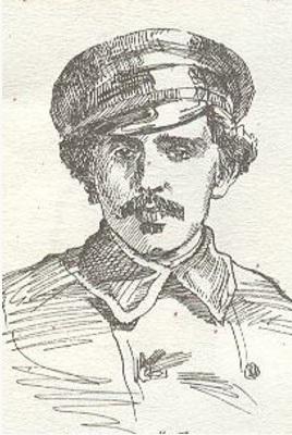 Александр Вермишев