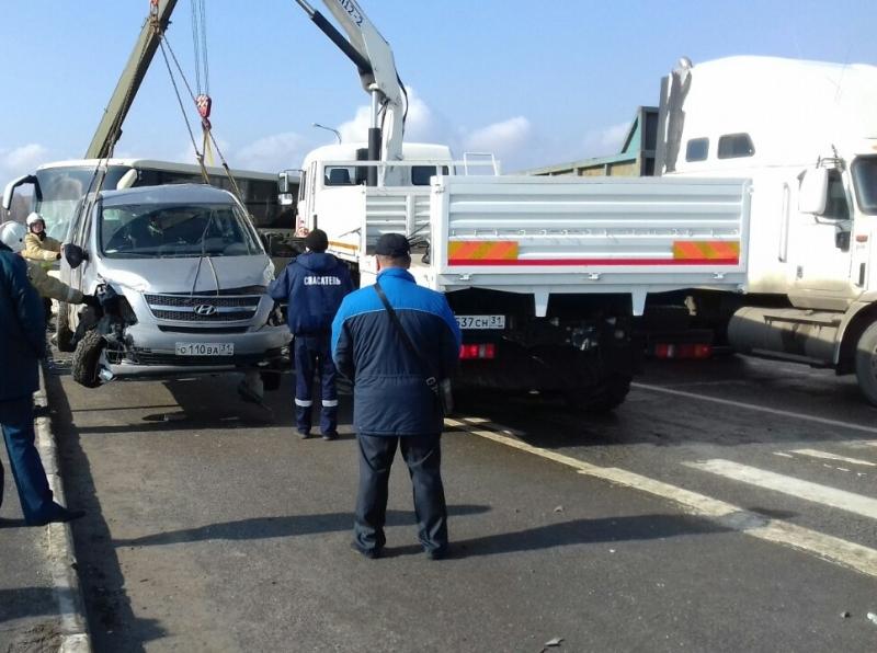 Массовая авария Белгород