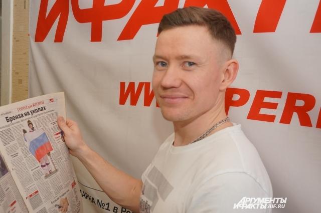 Александр Смышляев рассказал, что главные его болельщики - это жена и дочки.