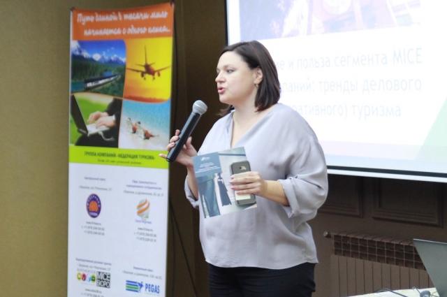 Управляющий директор ГК «Астера Групп» Ольга Калабина приветствует гостей