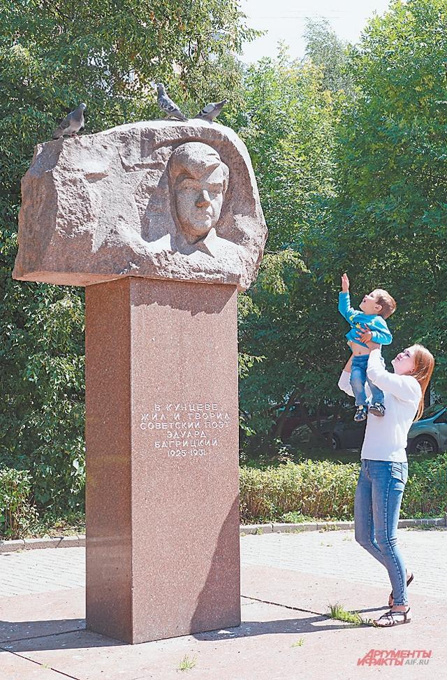 Памятник поэту Багрицкому, который жил на улице, носящей теперь его имя.