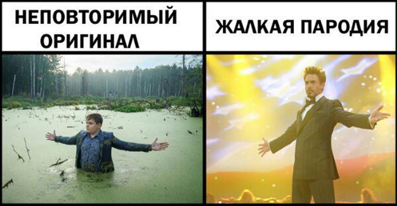 В соцсетях создали сотни фотожаб на основе снимка Назаровых.