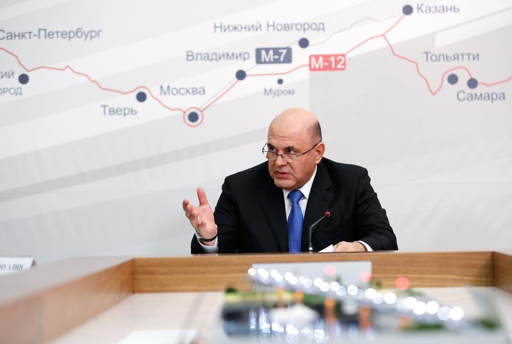Председатель правительства РФМихаил Мишустин проводит совещание остроительстве автодороги Европа— Западный Китай вовремя посещения особой экономической зоны «Алабуга».