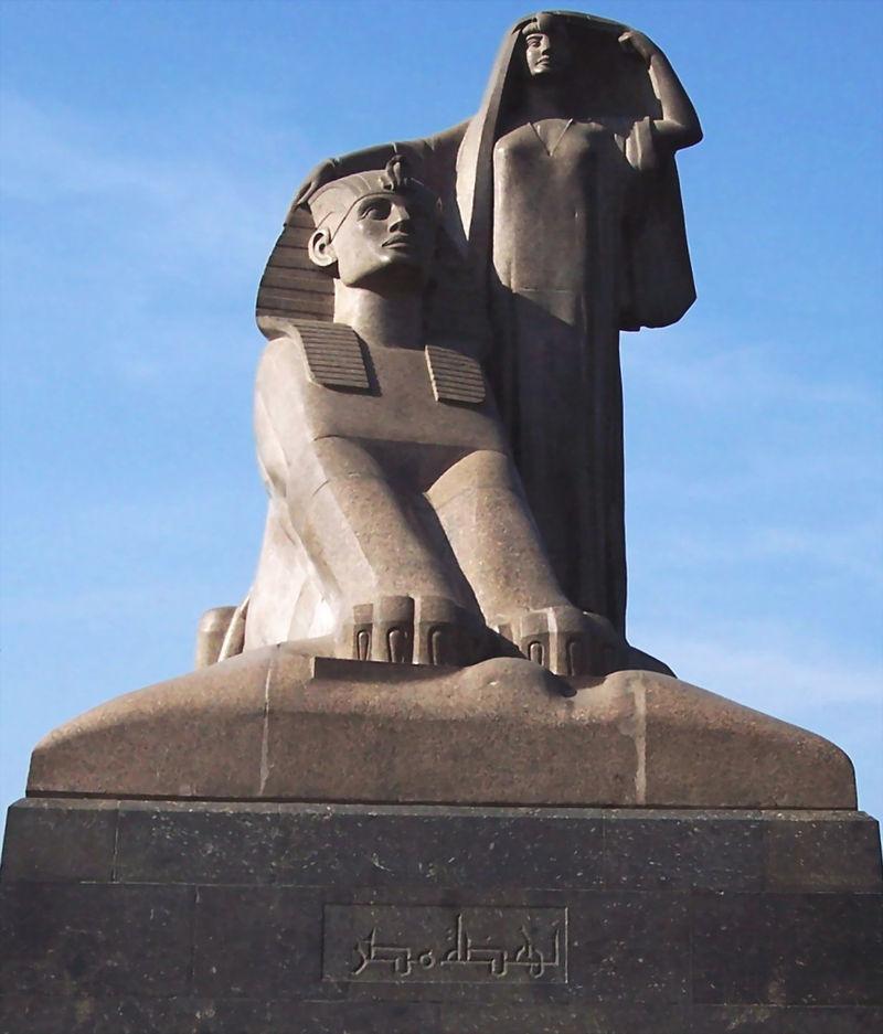 Махмуд Мухтар. Пробуждение Египта