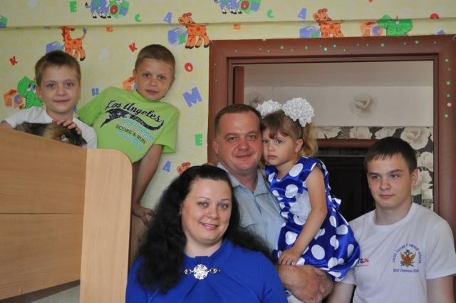 Все члены семьи живут в счастье и гармонии!