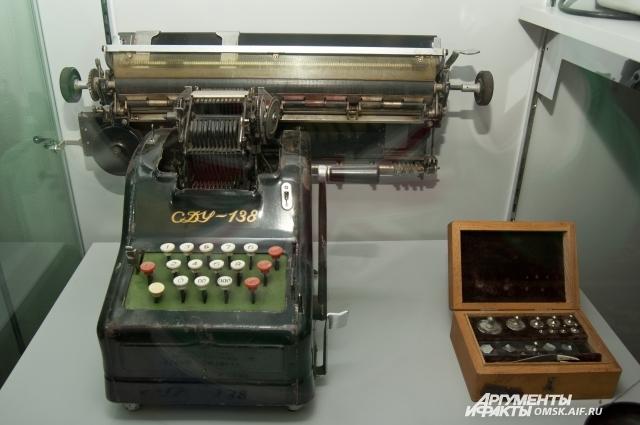 В первой половине XX века ни о каких компьютерах и речи быть не могло.