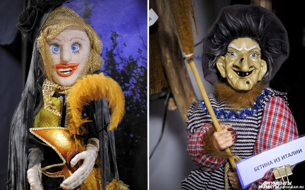 Кукла из Италии.