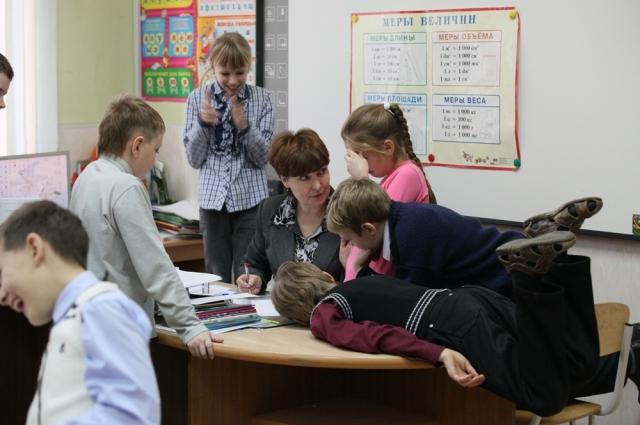 У учителя должен быть стимул.