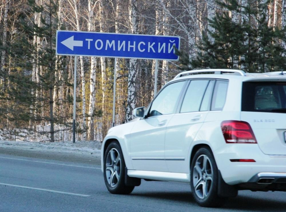 Про посёлок Томинский, благодаря планам построить здесь современный горно–обогатительный комбинат, теперь знают далеко за пределами Челябинской области.