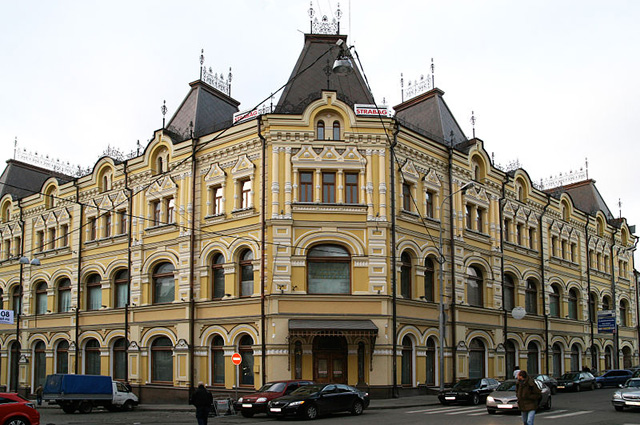 Доходный дом Третьяковых исторический доходный дом в Москве, расположен на углу улиц Кузнецкий Мост и Рождественка