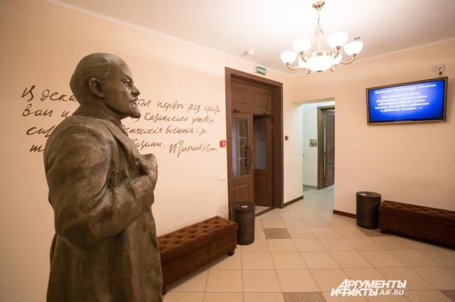 Дом-музей Ленина в Казани.