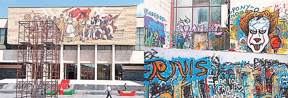 Одно из редких оставшихся напоминаний о «красном режиме» в Албании соседствует с граффити на стене бывшего музея Энвера Ходжи.