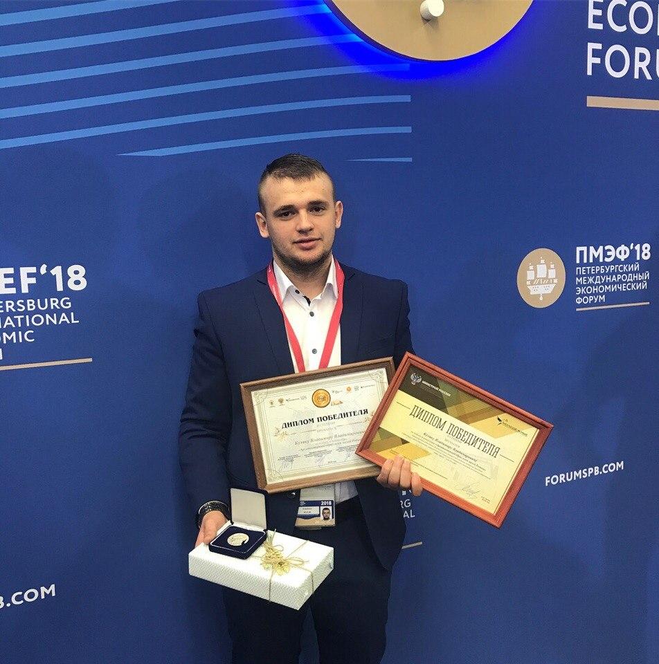 Проект молодой человек защитил на международном форуме