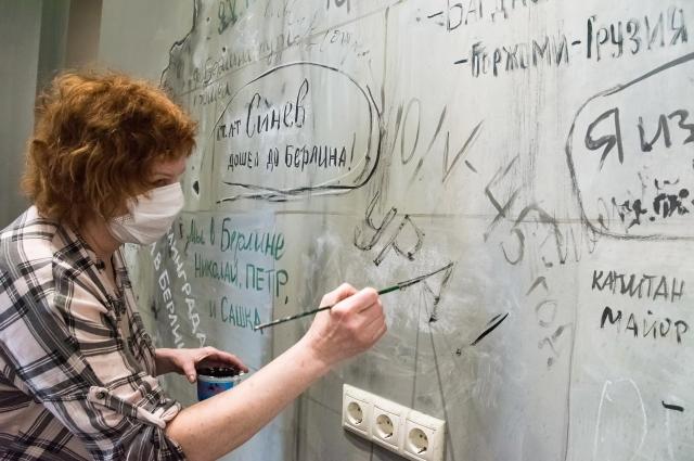 Посетители интерактивного музея Маршала Жукова могут стать участниками штурма Берлина.