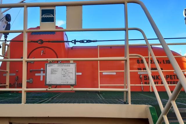 На ледоколах предусмотрено все необходимое для непрерывной и безопасной работы.