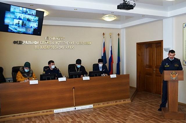 Представители основных религиозных конфессий встретились с руководством УФСИН России по Хабаровскому краю.