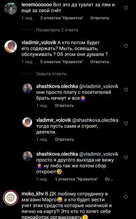 Благодаря соцсетям деликатная проблема жителей Матвеевки получила огласку на всю страну.