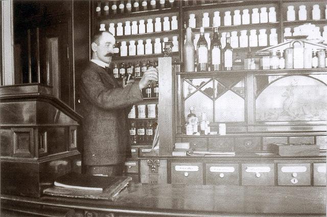 Аптека начала XX века