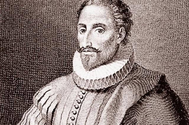 Мигель Сервантес.