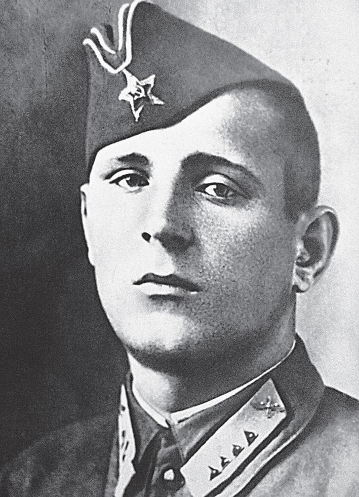Павел Баснев.
