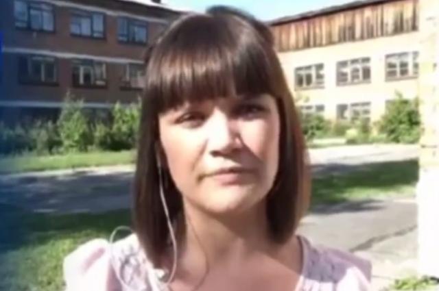 Алёна Остальцова.