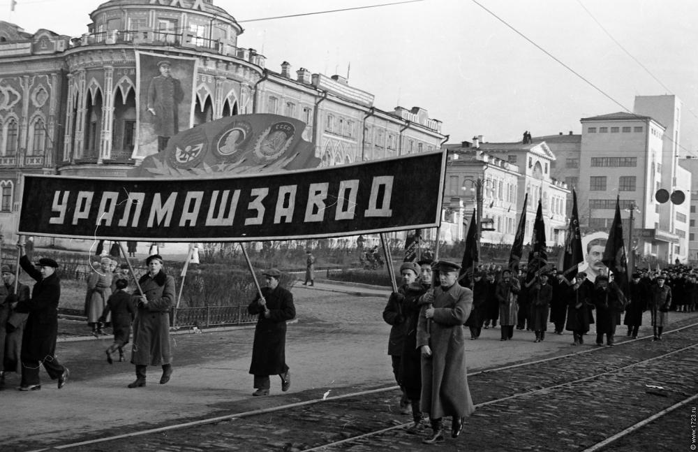 Праздничная демонстрация в Свердловске. 7 ноября 1947 года.