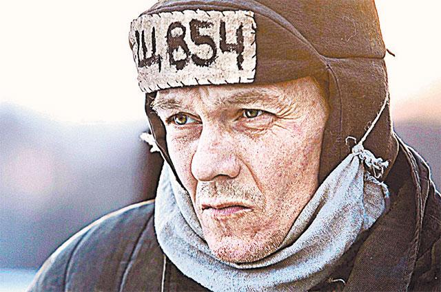 Филипп Янковский стал Иваном Шуховым.