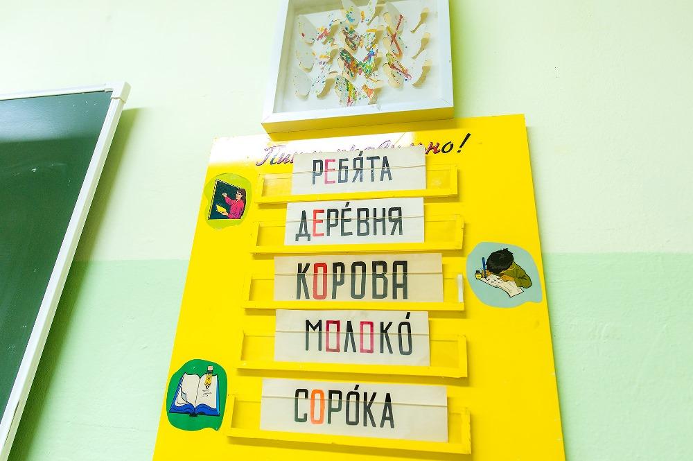 Для каждого ученика подберут индивидуальный способ донести материал.