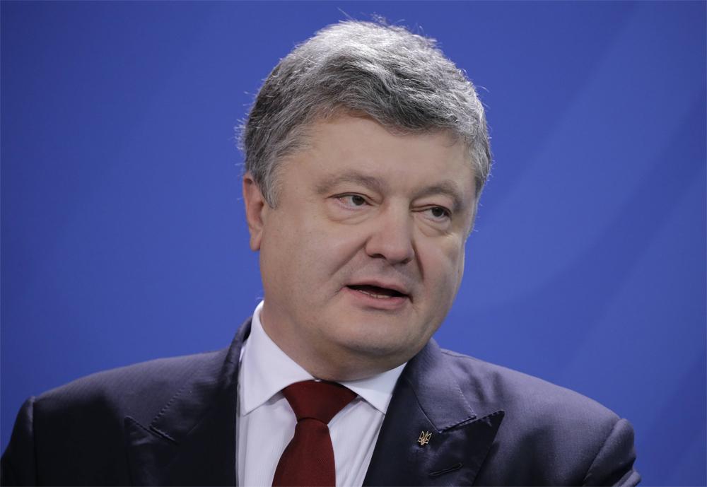 Пётр Порошенко, 2017 г.