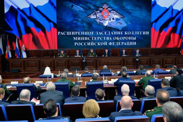 Заседание расширенной коллегии Минобороны РФ.