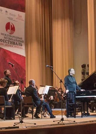 Какой известный пианист закрывал 26 марта 2015 года в Мемцентре LIII фестиваль «Мир.Эпоха. Имена»?