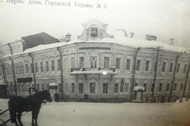 Центр надзора в губернской столице находился там, где заседала и Пермская городская дума, на углу Сибирской и Петропавловской.