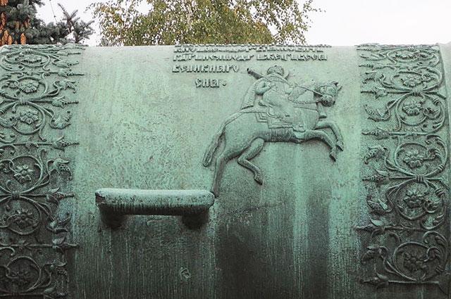 Изображение царя Фёдора Иоанновича на Царь-пушке.