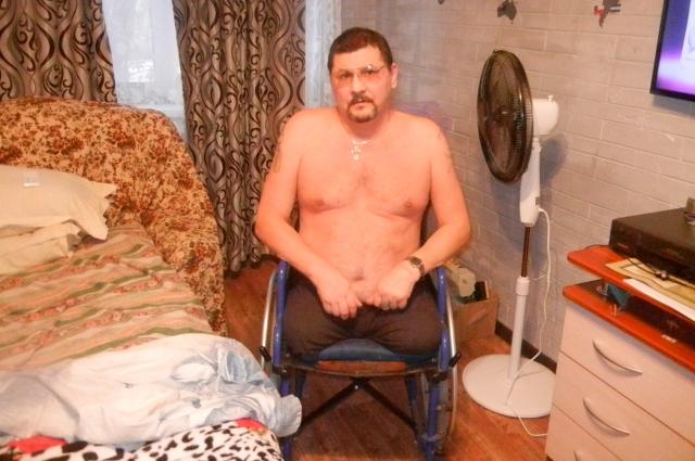 Сергей Харитонов уже полгода не был на улице.