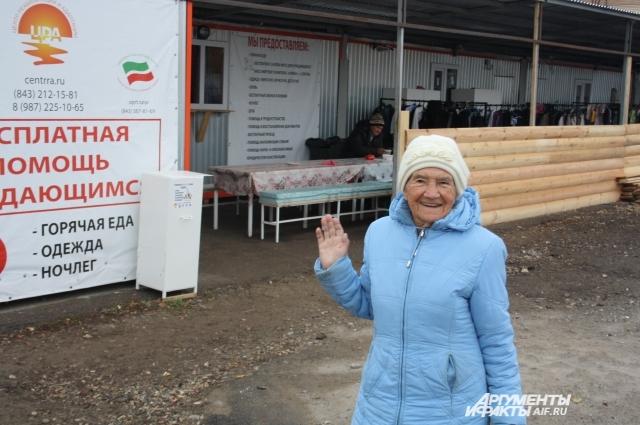 Лилия Мазитова - беженка из Узбекистана.