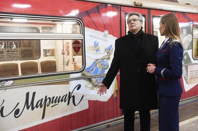 Внук писателя Самуила Маршака, поэт и переводчик Александр Маршак на церемонии запуска тематического поезда