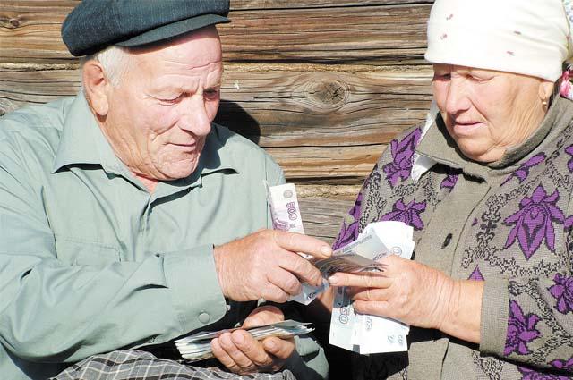Почти 40% респондентов указали на недостаток денег даже для самого необходимого.
