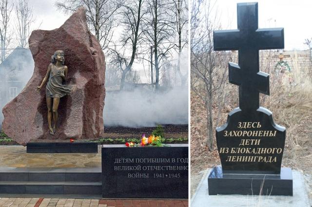 Мемориал в Лычково и крест в с. Кидыш.