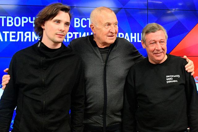 Антон Риваль, Андрей Смирнов и Михаил Ефремов.
