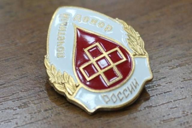 Знак «Почётный донор России» утверждёна 26 августа 1995 года.