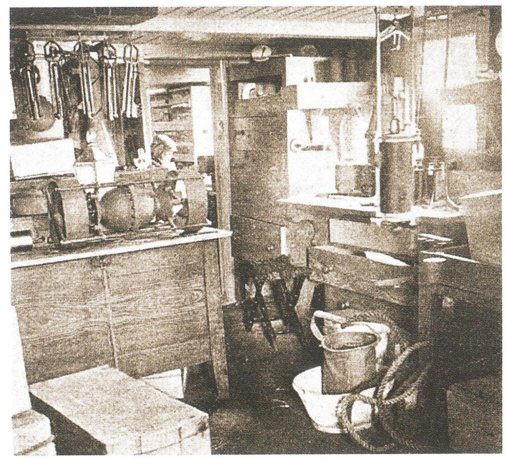 Гидрологическая лаборатория на яхте «Заря».
