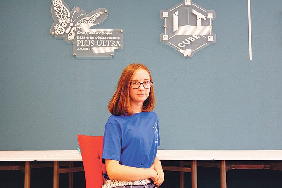Новый образовательный центр поможет Алёне Бобылевой воплотить в жизнь мечты по освоению  IT-технологий.