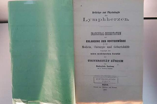 Диссертацию «Доклад о физиологии лимфы» Надежда написала под руководством Сеченова.