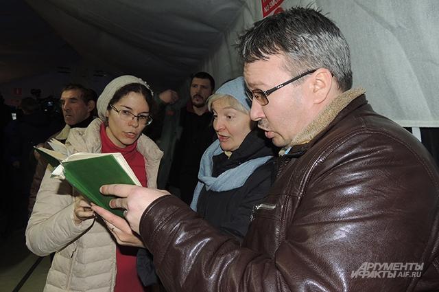 Традиционный молебен перед открытием палатки